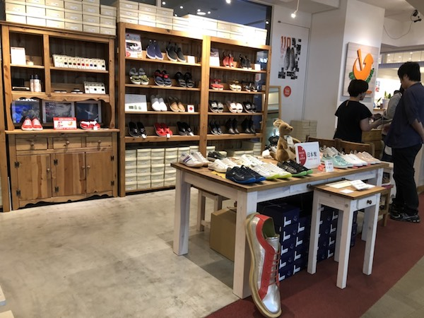 スピングルムーブキャナルシティ博多店3