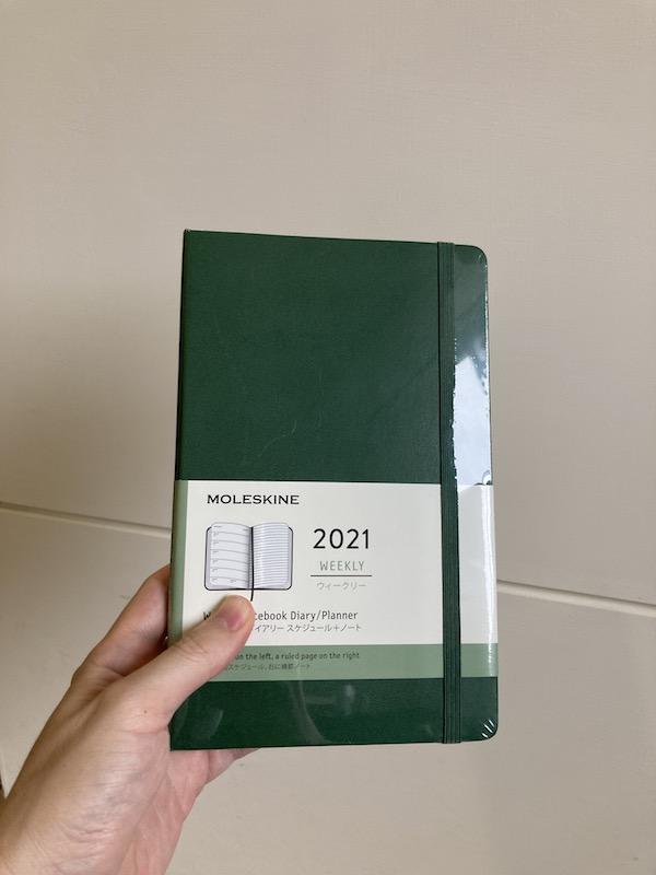 モレスキン2021年 手帳マートルグリーン