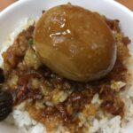 黄記魯肉飯