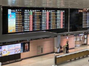 台湾桃園空港到着ロビー
