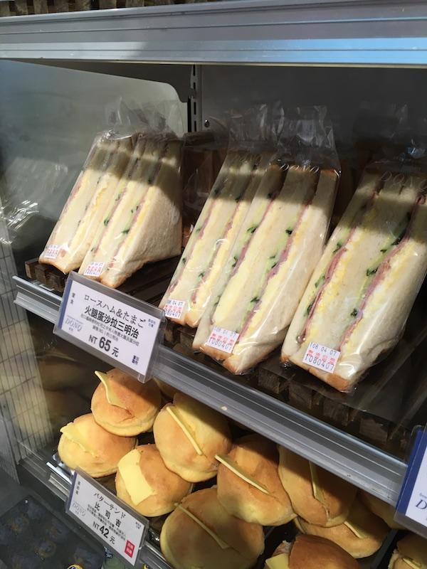 台湾ドンク(DONQ) サンドイッチ