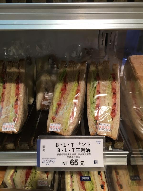 台湾ドンク(DONQ) サンドイッチBLT